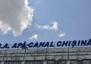 Apă–Canal Chișinău получит от мэрии Кишинева 33 млн леев за ремонт труб