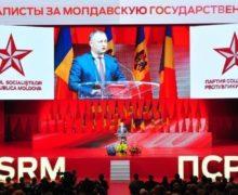 Откуда деньги у социалистов? Политические итоги недели в Молдове