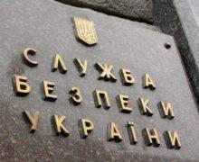 «Это произошло на территории других государств». Как СБУ отреагировала на похищение бывшего украинского судьи