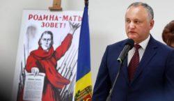 Сегодня траур, завтра праздник. ВМолдове ижертв режимов помянут, иосвобождение отфашизма…