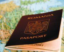 Консульский отдел посольства Румынии вКишиневе изменит график работы