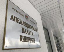 Временный глава ВСМ назначил временного председателя Апелляционной палаты. Кто займет место Климы?