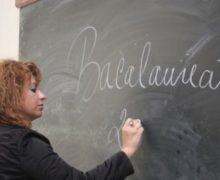 Технический университет Молдовы запустил бесплатные онлайн-курсы подготовки к БАК