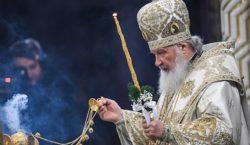 Что значит — подставить левую щеку? Патриарх Кирилл рассказал о…