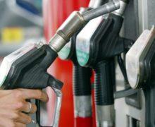 НАРЭ обновило максимальные цены набензин идизтопливо