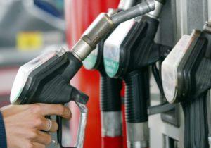 НАРЭ обновило максимальные цены натопливо. Бензин снова подорожает