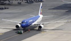 «Угрозы полету не было». В MoldATSA прокомментировали авиационный инцидент в…