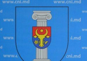 ВМолдове опубликовали список граждан, которым запрещено занимать госдолжности
