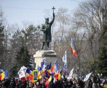 В Кишиневе отмечают 101 годовщину объединения Модовы и Румынии. Онлайн-трансляция