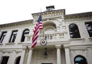 «Оплатим порыночной цене». Посольство США прокомментировало решениеКС оРеспубликанском стадионе
