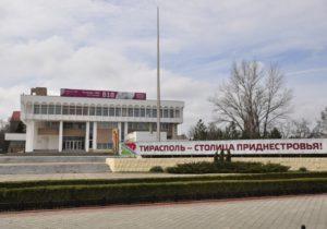 «Республика молчания». Как вПриднестровье борются скритикой власти. Подкаст NM
