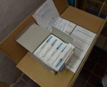 В Молдову прибыли 50 тыс. вакцин от гриппа