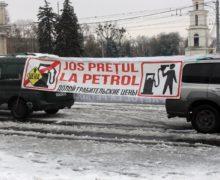 Бензин, закон и Майя Санду. Кто и как взрывает топливный рынок Молдовы?