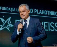 Благотворительный фонд Плахотнюка «Эдельвейс» приостановил работу