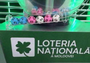 «Национальную лотерею Молдовы» возглавит бывший сотрудник СИБа