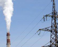 В Молдове снизят тарифы на электроэнергию. Premier Energy обратилась в НАРЭ