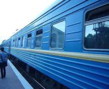 ЖДМ отменяет поезда изКишинева вОдессу, Бухарест, Москву иПетербург