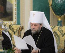 Молитесь дома. Как пройдут Пасхальные службы вМолдове