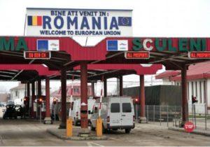 ВРумынии могут отменить карантин для приезжих изстран «красной» зоны. Накаких условиях