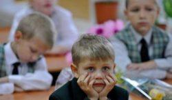 ВМолдове вшколах ввели четыре факультативных предмета