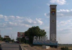 ВКагульском районе объявили красный уровень ковид-опасности. Какие ограничения там ввели? (DOC)