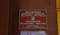 Замглавы Антикоррупционной прокуратуры отстранили от должности. Он руководил расследованием кражи…
