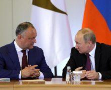NMEspresso: О«погоне» заПлахотнюком, битве задиаспору иновых обещаниях Кремля
