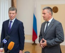 Красносельский встретился вМоскве сКозаком. Очем они говорили?