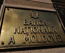 «Мыследим заситуацией вбанковском секторе». Нацбанк выступил вподдержку Victoriabank