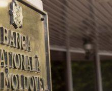 Нацбанк Молдовы сохранил базовую ставку на уровне 2,65%