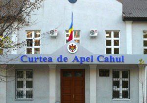 Апелляционная палата Кагула оштрафовала адвокатов Шора. Что случилось?