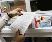 DA потребовала обсудить в парламенте рост цен на лекарства против коронавируса