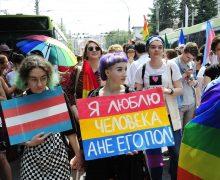 ВМолдове начинается фестиваль ЛГБТ-сообщества «Молдова Прайд»