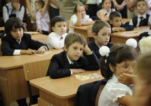 ВКишиневе малоимущие семьи получат по700 леев для подготовки детей кшколе