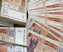 В Молдове дефицит госбюджета может достигнуть 16 млрд леев. Его планируют покрыть за счет внешних кредитов