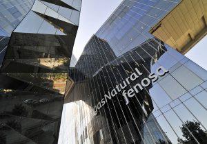 Gas Natural Fenosa сменила название наPremier Energy
