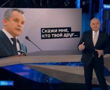 Киселев и Соловьев возвращаются в Молдову? Как социалисты и «шоровцы» проголосовали за российские новости