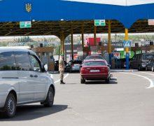 Punctul de trecere al frontierei Pervomaisc-Cuciurgan își reia activitatea