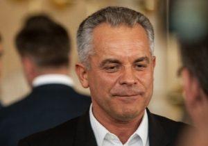 Плахотнюка объявили вмеждународный розыск ипод фамилией Новак