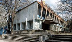Regata Imobiliare опротестует в суде отмену разрешения на строительство бизнес-центра…