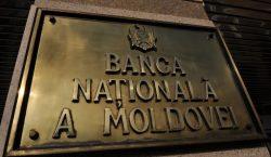 Нацбанк Молдовы запустил собственный подкаст о деньгах