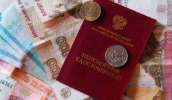 ВРоссии чиновник завысил свой возраст на34года, чтобы получать пенсию