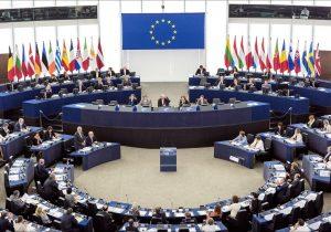 «Давление наКонституционный суд недопустимо». Европарламент ответил на жалобу главы КС Домники Маноле