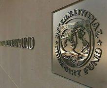 Правительство одобрило получение $236 млн от Международного валютного фонда