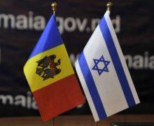 «Никаких официальных документов мыненашли». Санду заявила, что посольство Молдовы вИзраиле остается вТель-Авиве