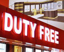 Магазины duty-free в Приднестровье лишили лицензии