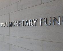 Миссия МВФ посетит Кишинев в конце марта