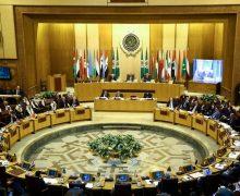 Лига арабских государств и МИД Палестины осудили решение Филипа перенести посольство Молдовы в Иерусалим
