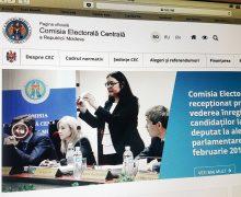 СИБ: В день выборов информационные системы ЦИКа подверглись кибератакам