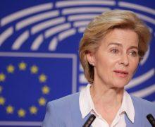 Впервые Еврокомиссию возглавит женщина. Урсулу фон дер Ляйен избрали председателем ЕК